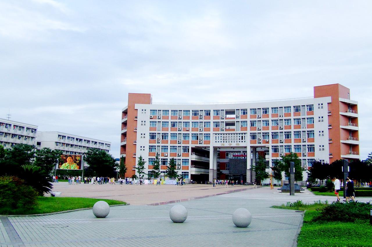 武汉科技大学-lims实验室管理系统云平台