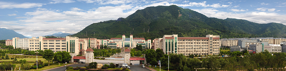 湖南湘南学院-实验室信息化管理系统LIMS